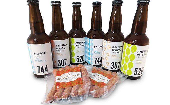 おすすめの返礼品 石見麦酒6本とまる姫ポークソーセージ2個の詰合せ Cセット