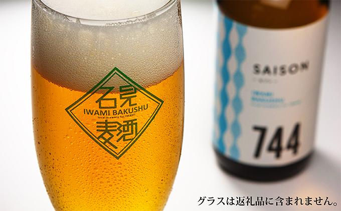 島根県江津市のふるさと納税 石見麦酒6本とまる姫ポークソーセージ2個の詰合せ Cセット