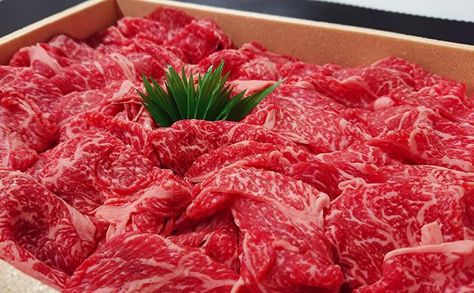 島根県雲南市のふるさと納税 熟豊和牛バラエティ切り落とし