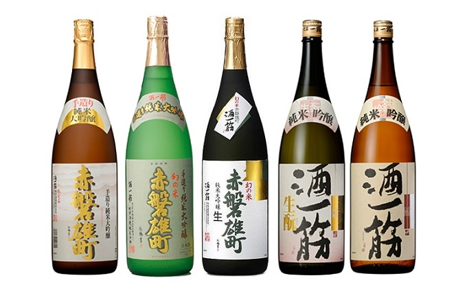利守酒造「酒一筋」飲み比べセット(1.8L*5本)