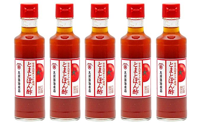ふるさと納税の返礼品 広島県安芸高田市 とまとぽん酢 詰め合わせ