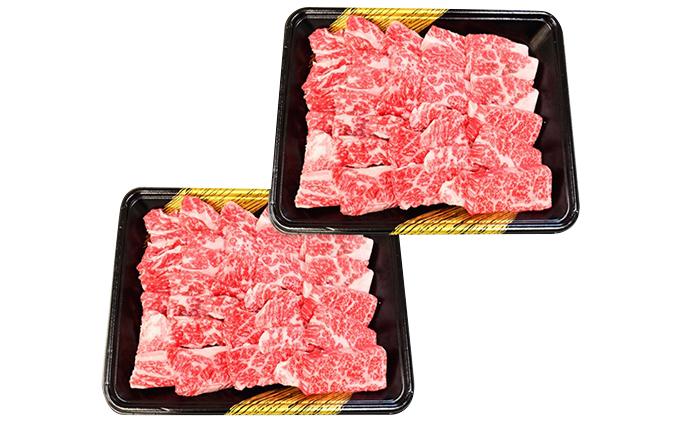 香川県観音寺市のふるさと納税 オリーブ牛 上カルビ1kg