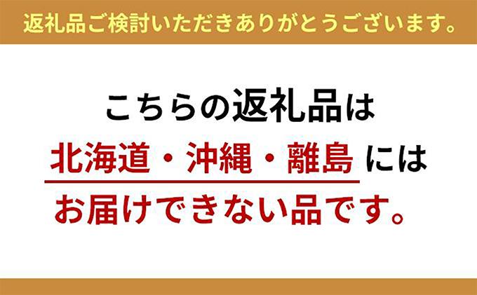 香川県東かがわ市のふるさと納税 森のちから【五名の薪】20kg×10箱×3ヶ月=600kg