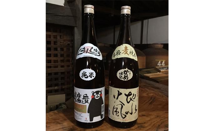 くまモン球磨ン衆(米)・地水火風(麦)セット