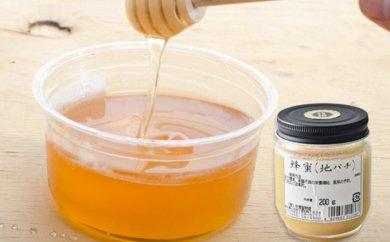 人吉球磨産『幻の地バチの蜂蜜』